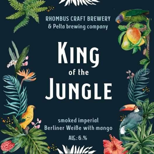 King of the Jungle Rhombus Pelta