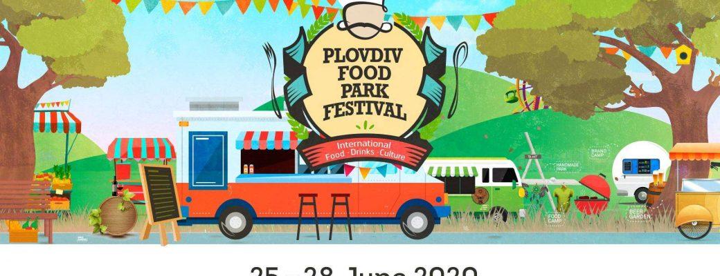 Plovdiv Food Park Festival 2020